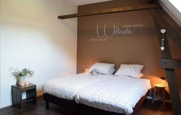 Slaapkamer boven | De Maasgaarde